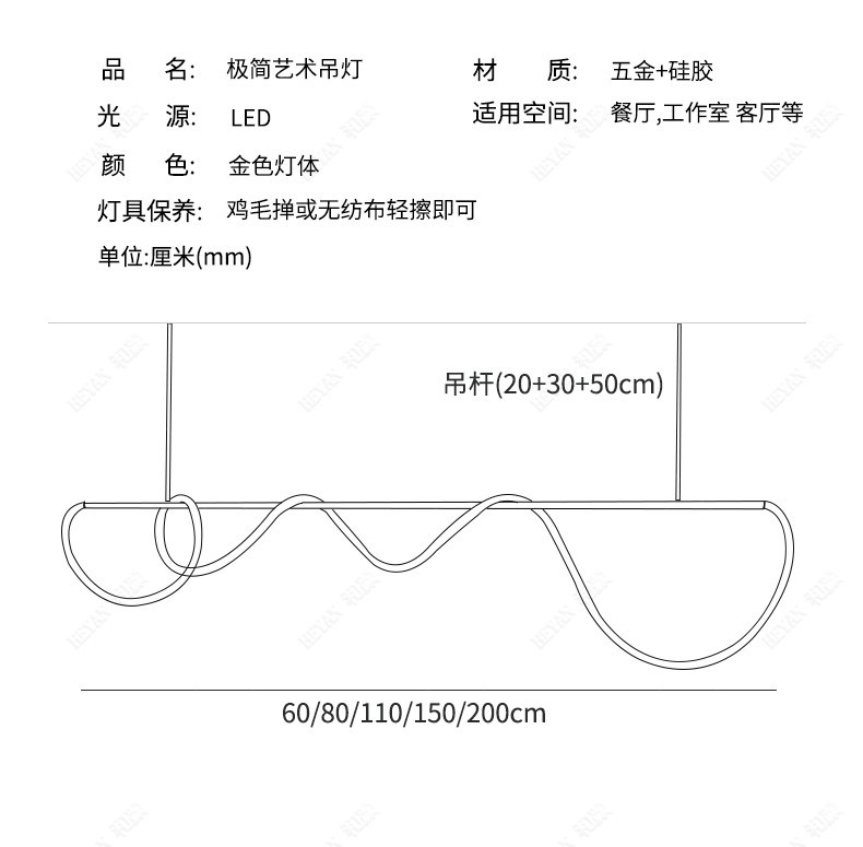 DIY flexible pendant light