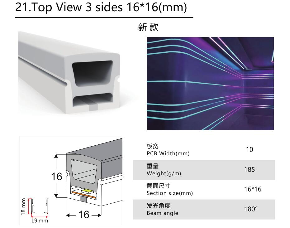 Size:16mm*16mm,silicon frosted neon tube,side view,used for PCBWidth:10mm;120/180° Beamangle