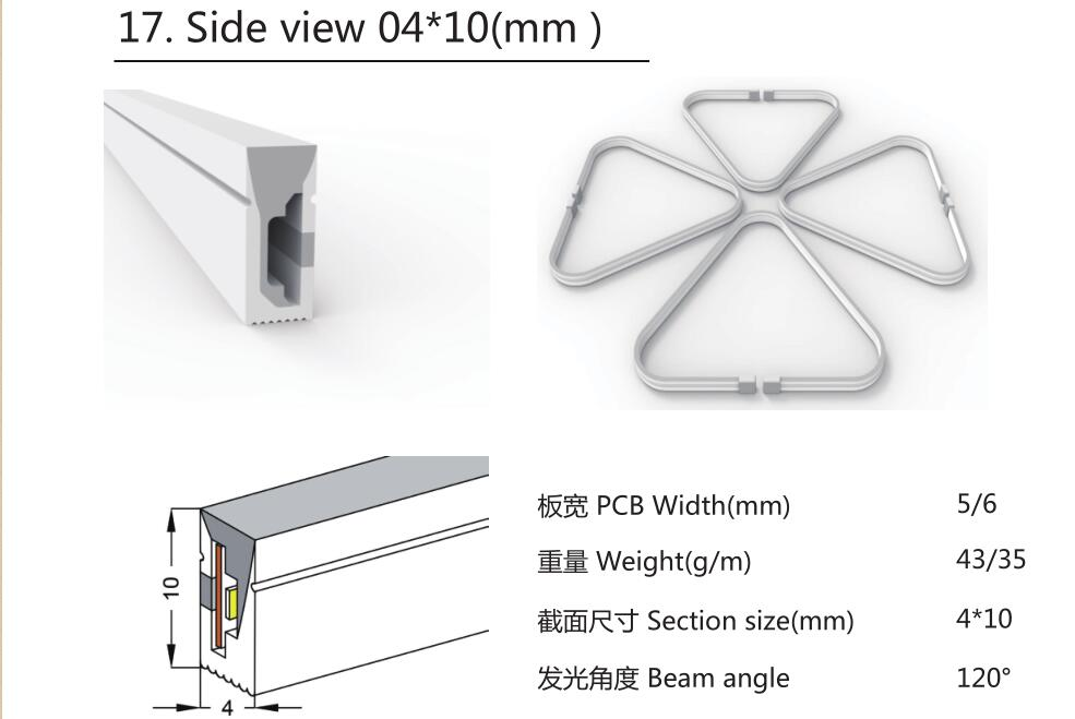 Size: 04mm*10mm,silicon frosted neon tube,side view,used for PCBWidth:5mm;120° Beamangle