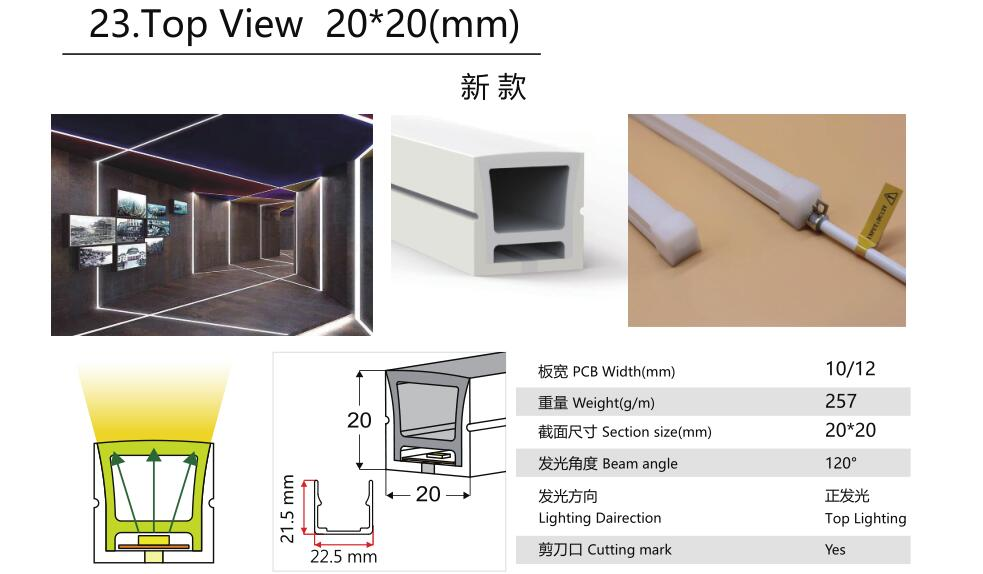 Size:20mm*20mm,silicon frosted neon tube,side view,used for PCBWidth:10/12mm;120/180° Beamangle