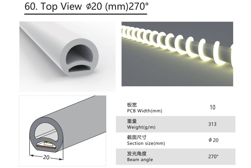 20mm diameter,silicon frosted neon tube,used for PCBWidth:10mm;270° Beamangle