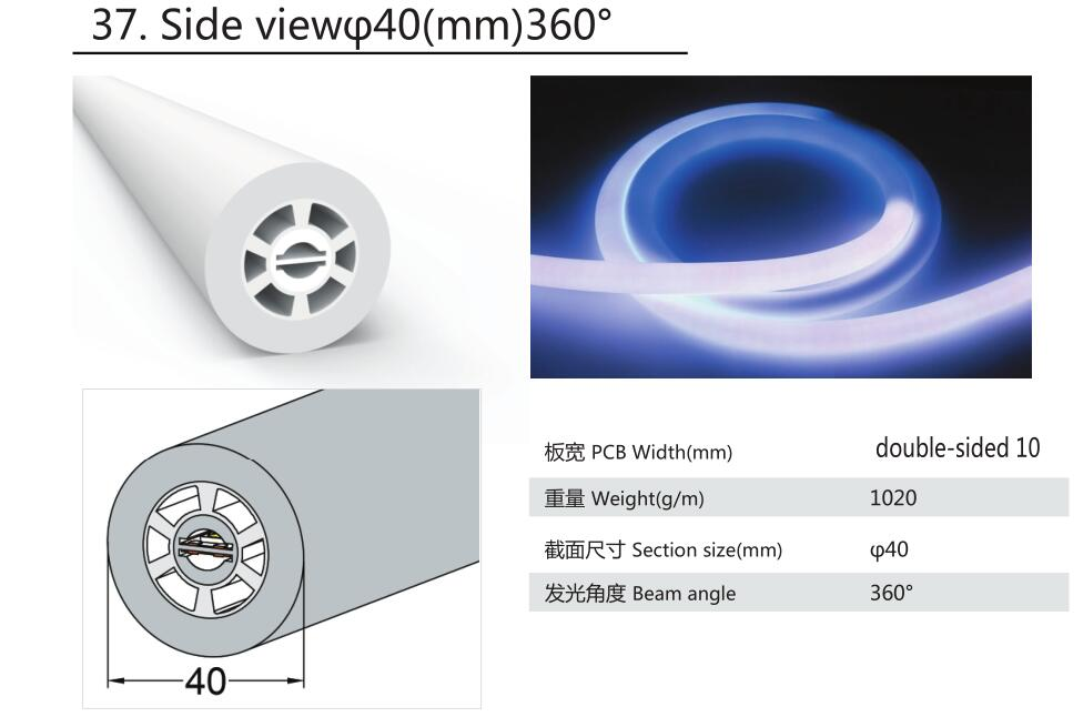 40mm diameter,silicon frosted neon tube,with rigid PVC TUBE together;used for PCBWidth: double-sided10mm;360° Beamangle
