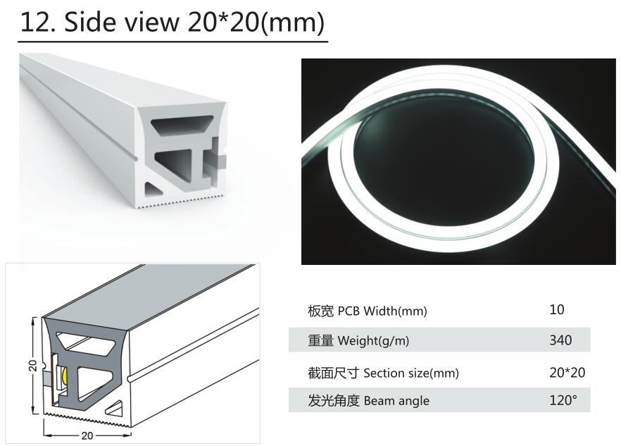 20mmX20mm diameter,silicon frosted neon tube,used for PCBWidth: 10mm/12mm;120° Beamangle