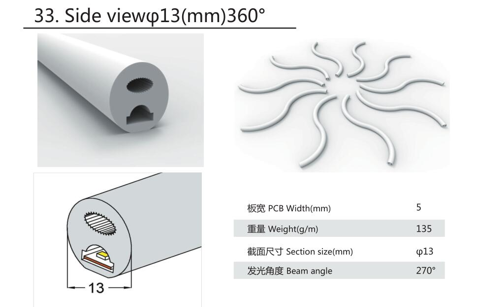13mm diameter,silicon frosted neon tube,used for PCBWidth:5mm;360° Beamangle