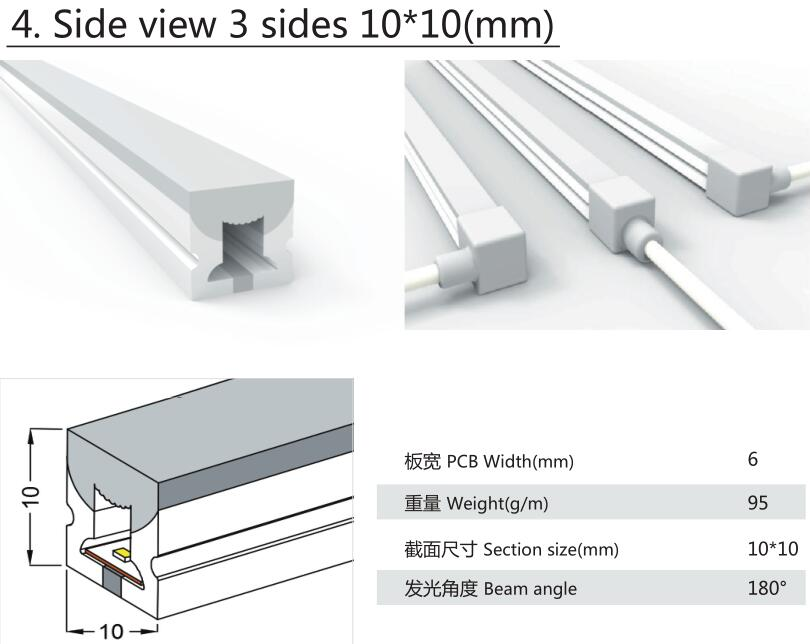 10mmX10mm diameter,silicon frosted neon tube,used for PCBWidth: 6mm;120/180° Beamangle