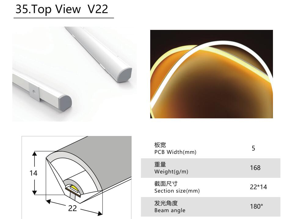 Top View V22mm,silicon frosted neon tube,used for PCBWidth: 5mm;180° Beamangle